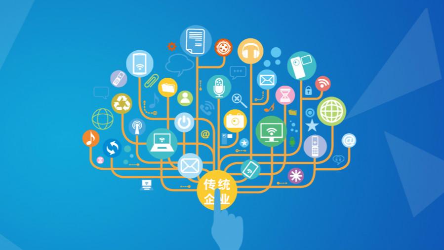 互联网思维颠覆企业福利,商领云开创移动APP管理新模式