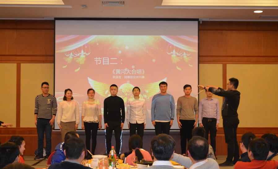 节目二-黄河大合唱