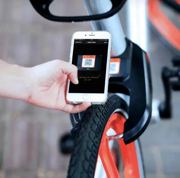 开发共享单车APP,直击城市短途交通痛点
