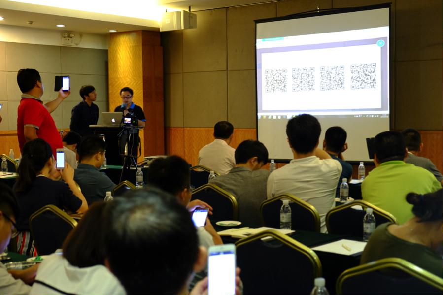 APP开发平台-力谱宿云产品经理任晓杰