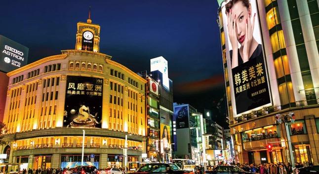 韩美美莱|上海|商业街大屏投放品牌广告