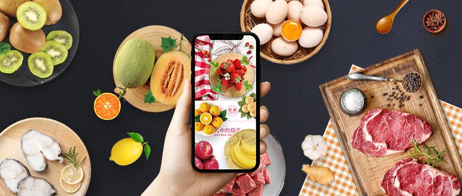 社区团购凭什么能让传统生鲜起死回生?开发生鲜电商App的看过来!